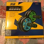 gearmax-roller-5